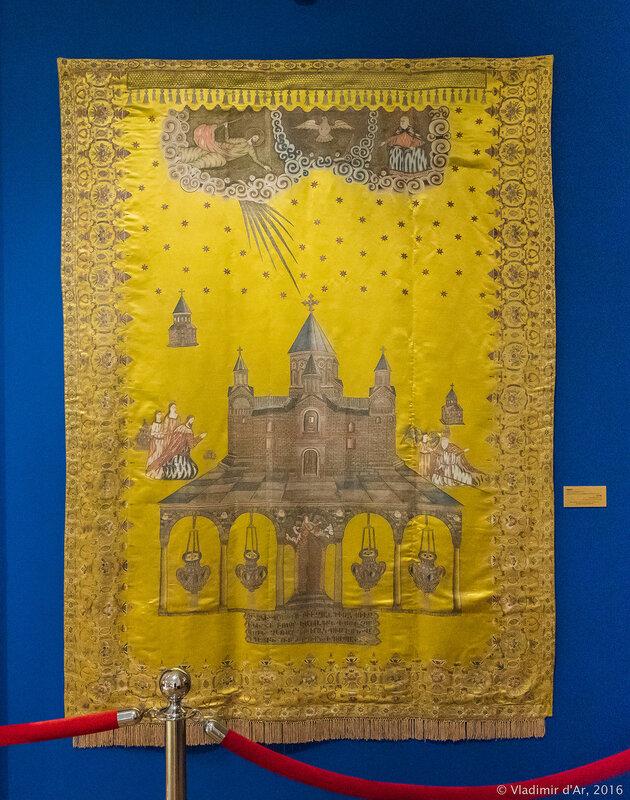 Завеса. Константинополь. 1761 г.