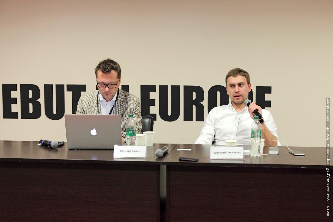 Василий Гулин и Дмитрий Пилипенко на НеФоруме в Казани
