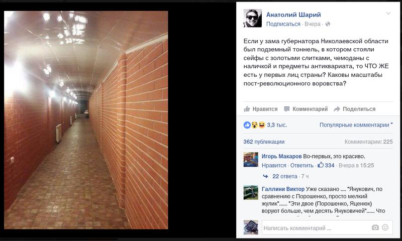 https://img-fotki.yandex.ru/get/60676/16351510.26/0_d89f9_5d8e8f95_XL.png