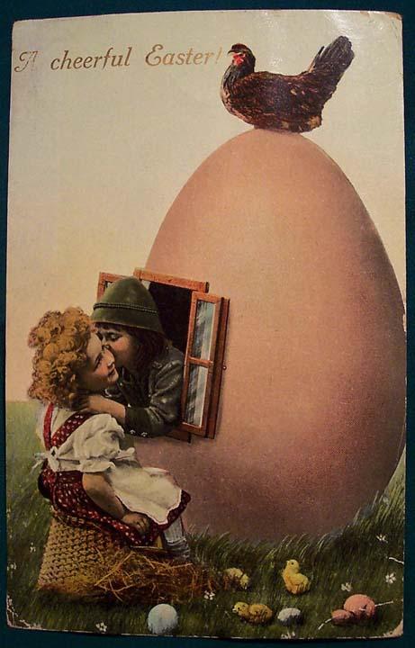 Лукойл открытка с пасхой