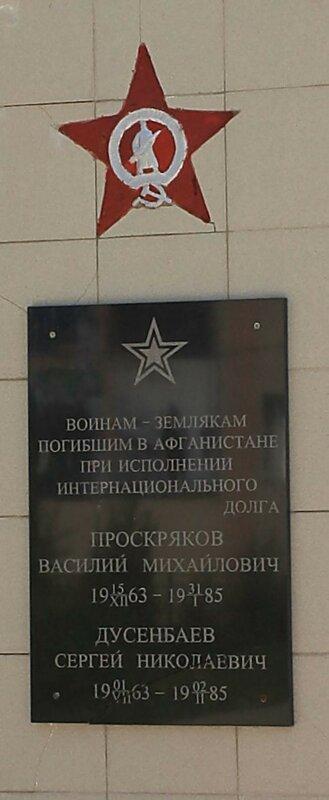 Алексеевка, Нефтегорск 336.JPG