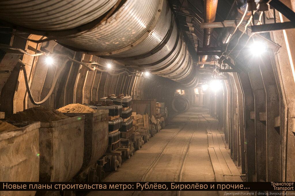 Схема московского метро с мкжд фото 164