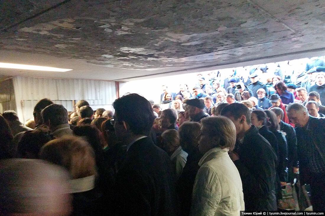 Ремонт в московском метро