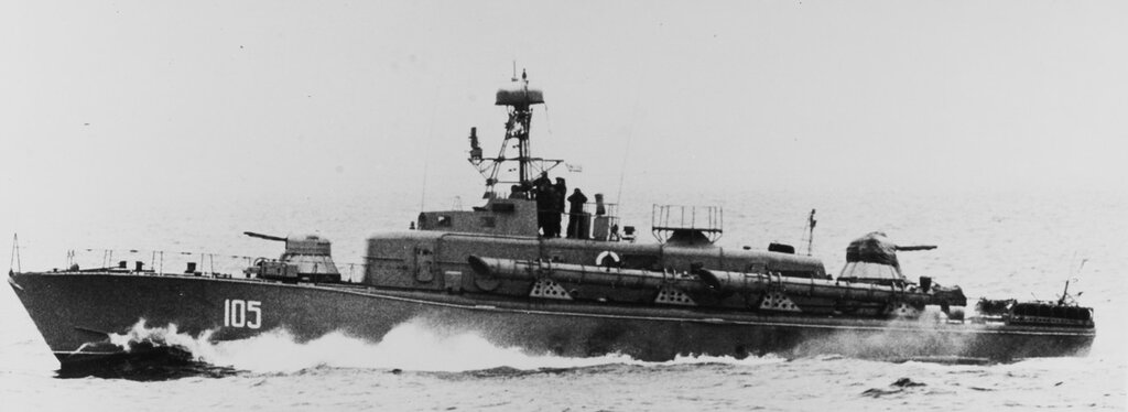 SHERSHEN class (Soviet PT) Photo dated 15 July 1966.