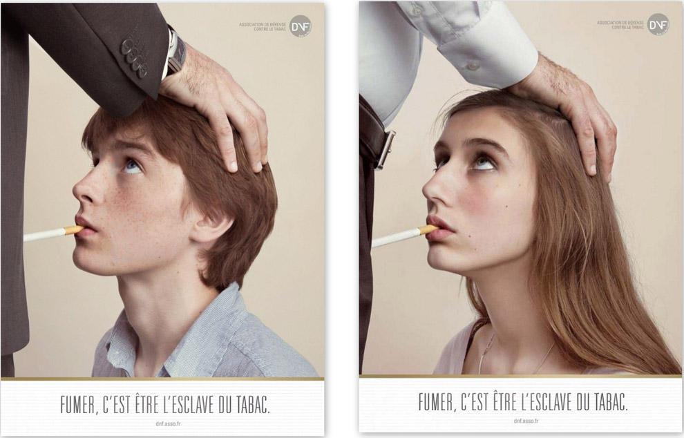 9. «Много курите, мэм?» Индонезия.