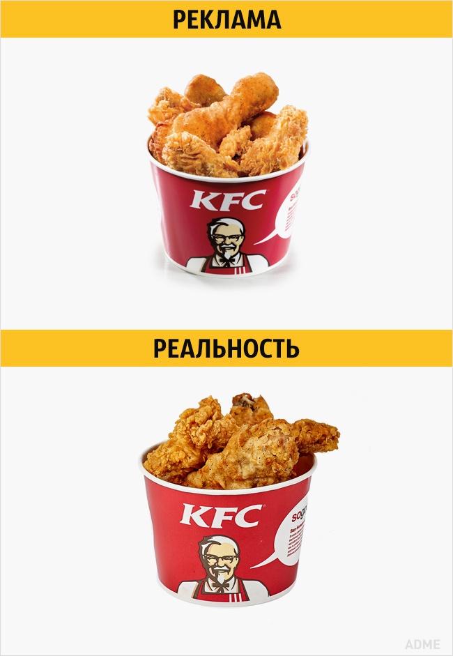Ай-твистер Чиз, KFC