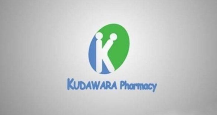 Букву «K» использовали как заглавную в слове Kudawara, но логотип напоминает нечто иное, не фармацев