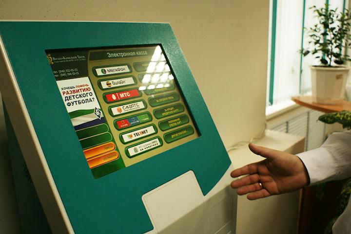 Отдел электронных платежных систем состоит из четырех секторов : программисты,сектор технического со