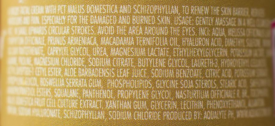 Sayuri-Cosmetics-AquaLyte-Stem-Cell-Repair-Facial-Crème-Отзыв5.jpg