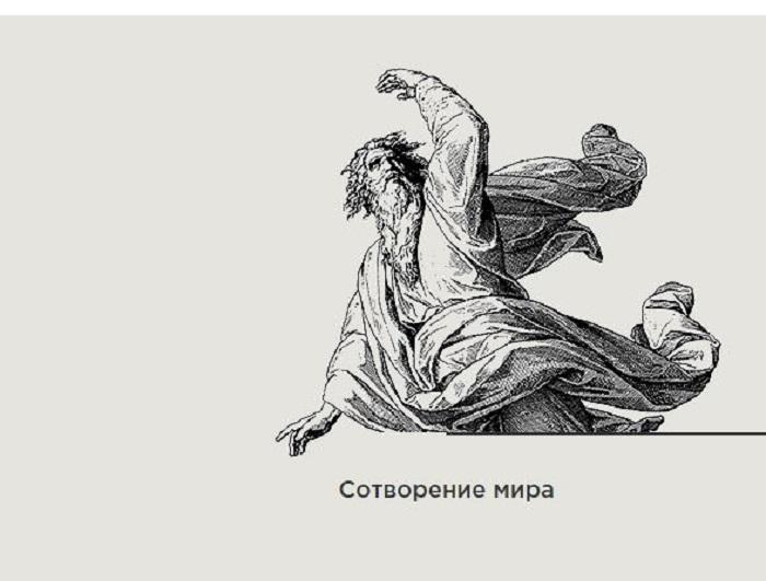 Бодиарт женских сосков