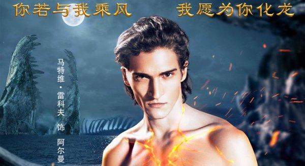 Фильмы «Экипаж» и«Он— дракон» собрали вКитайской республике неменее 10 млн. долларов