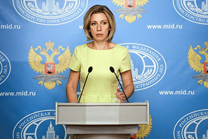Российская Федерация получила ноту Украины оневозможности организации голосования навыборах в Государственную думу