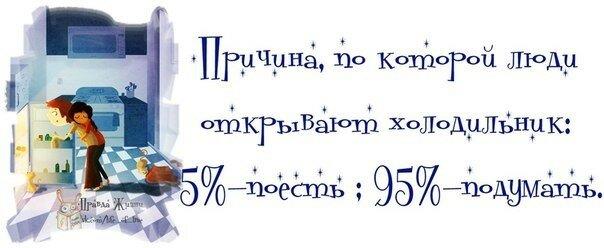 1374518974_frazki-2.jpg