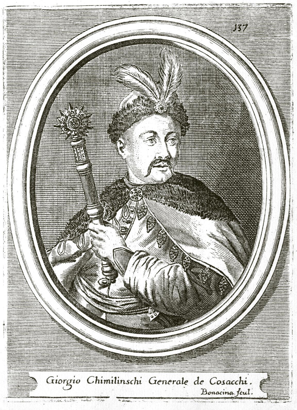 215. Портрет Юрия Хмельницкого