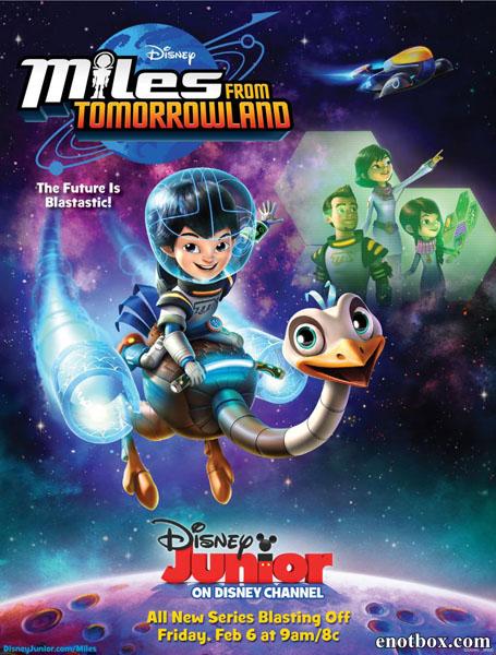 Майлз с другой планеты. Полная коллекция / Miles from Tomorrowland. Classic Collection (2015/DVB)