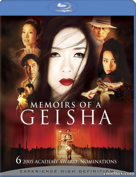 Мемуары гейши / Memoirs of a Geisha (2005/BDRip/HDRip)