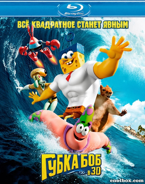 Губка Боб в 3D / The SpongeBob Movie: Sponge Out of Water (2015/BD-Remux/BDRip/HDRip/3D)