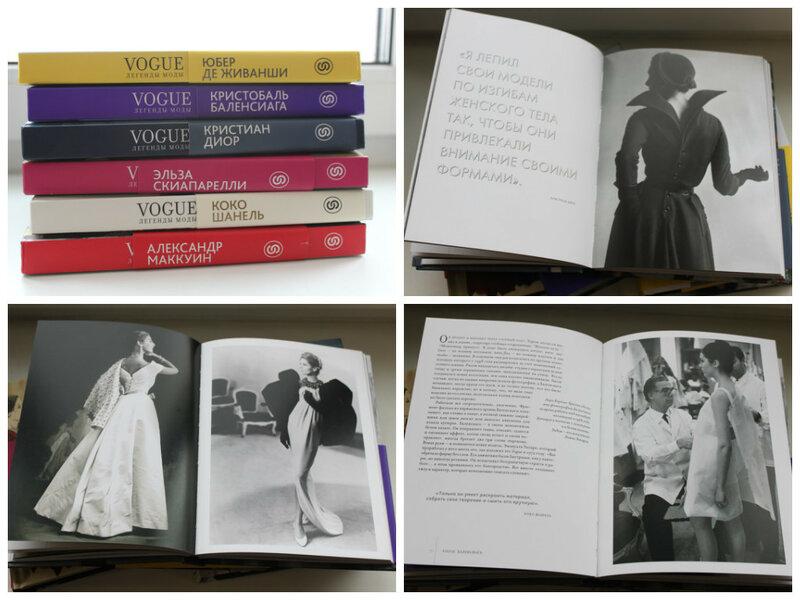 Модный дизайнер книга