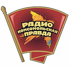 ГлавТема на Радио «Комсомольская правда» - Новости радио OnAir.ru