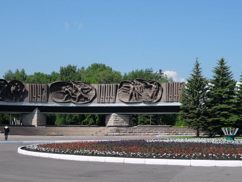 Новокузнецк - Площадь Побед - Музей