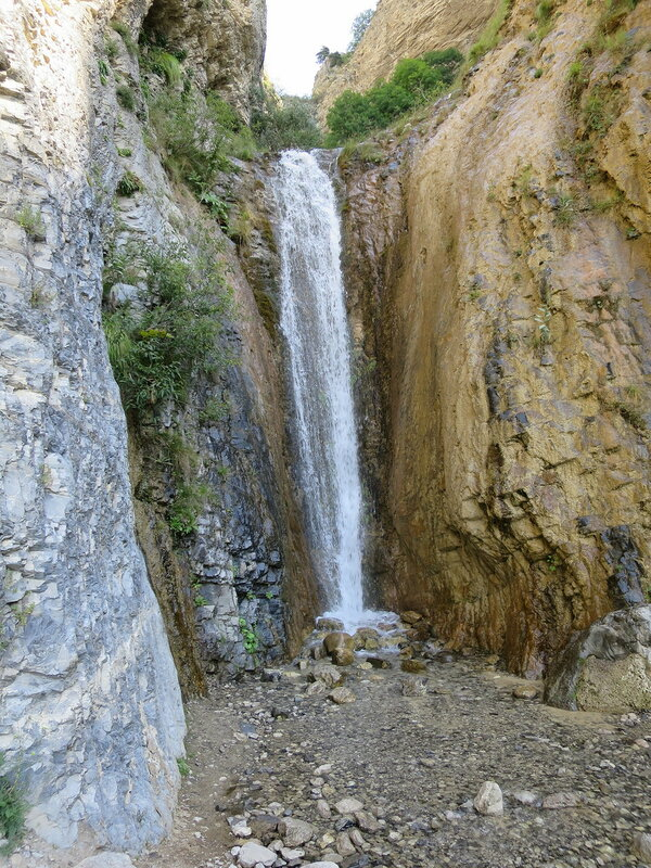 Фуртоугский водопад