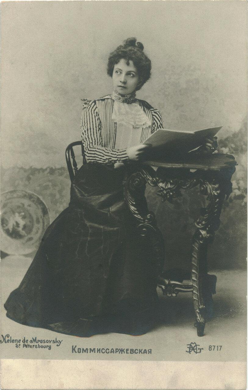 Умерла Комиссаржевская в Ташкенте от оспы во время своих гастролей 10 февраля (23 февраля по новому стилю) 1910 года