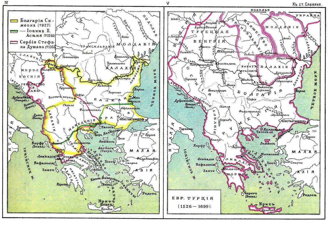 Исторические карты из словаря Брокгауза и Ефрона