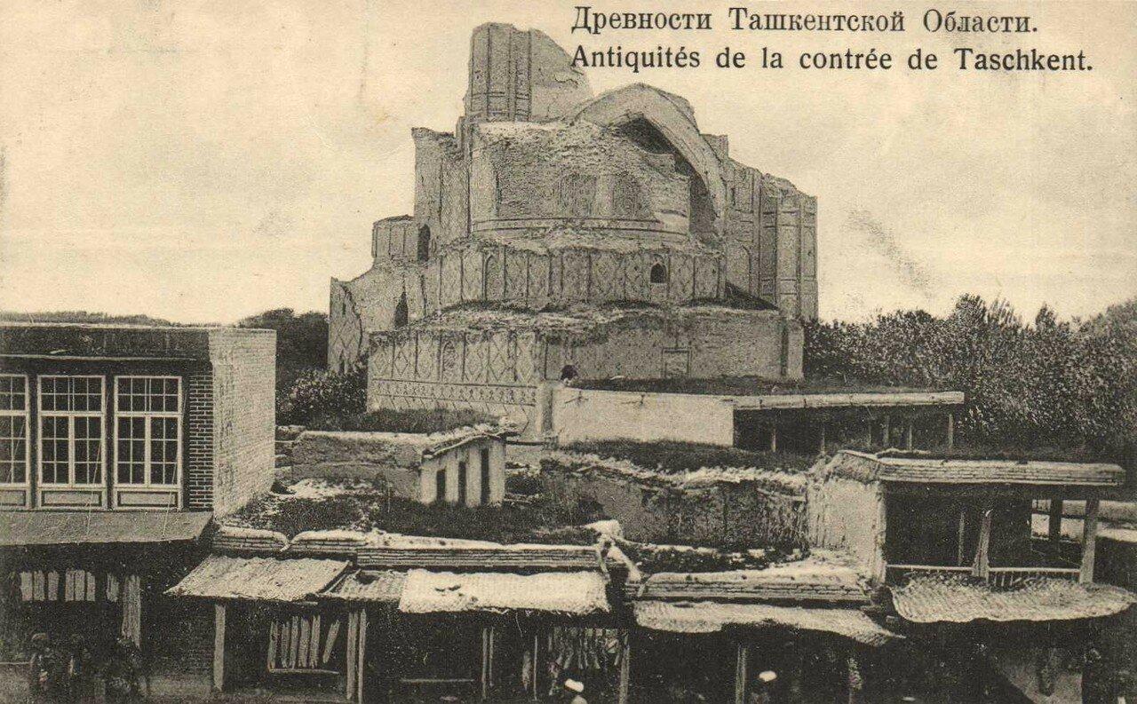 Древности Ташкенской области