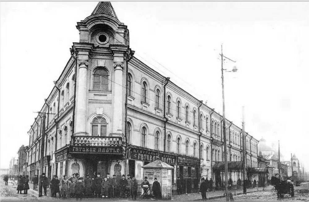 Здание Первой женской гимназии