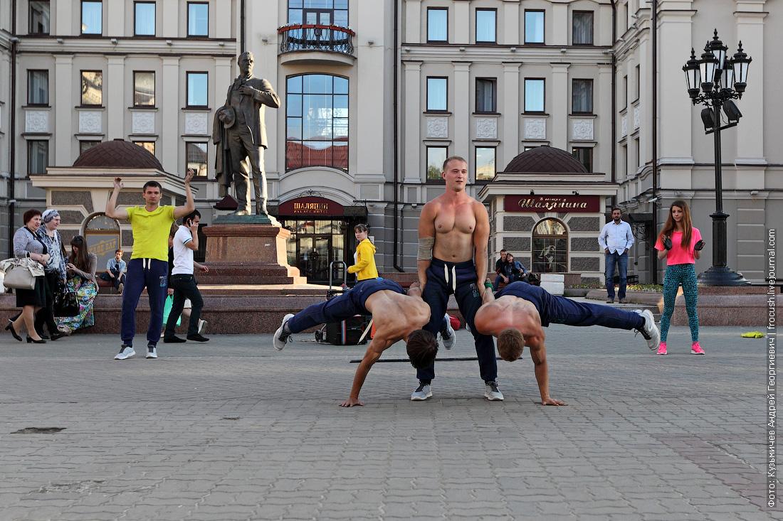 уличные танцоры в Казани