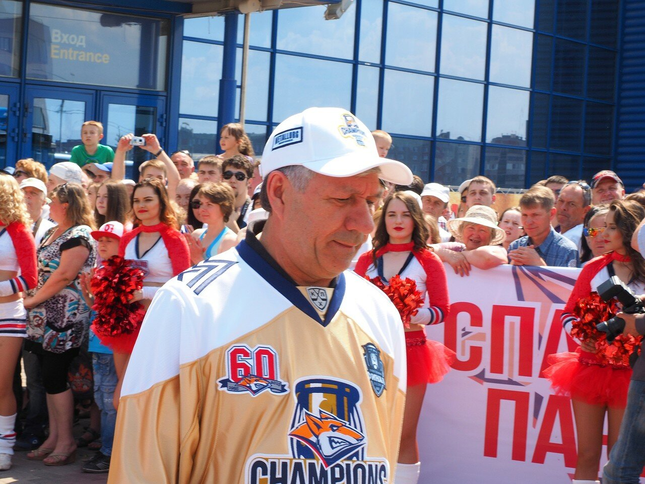 73Церемония чествования команды Металлург27.05.2016