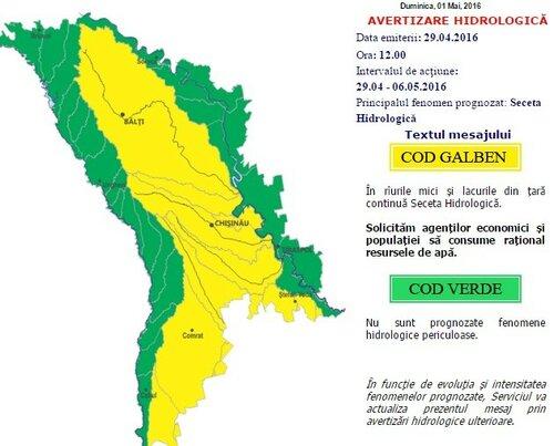 Объявлен жёлтый код в связи с гидрологической засухой
