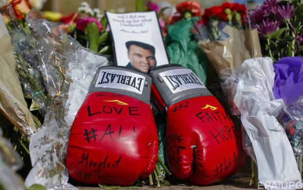 Чемпионский пояс Мохаммеда Али уйдет с молотка