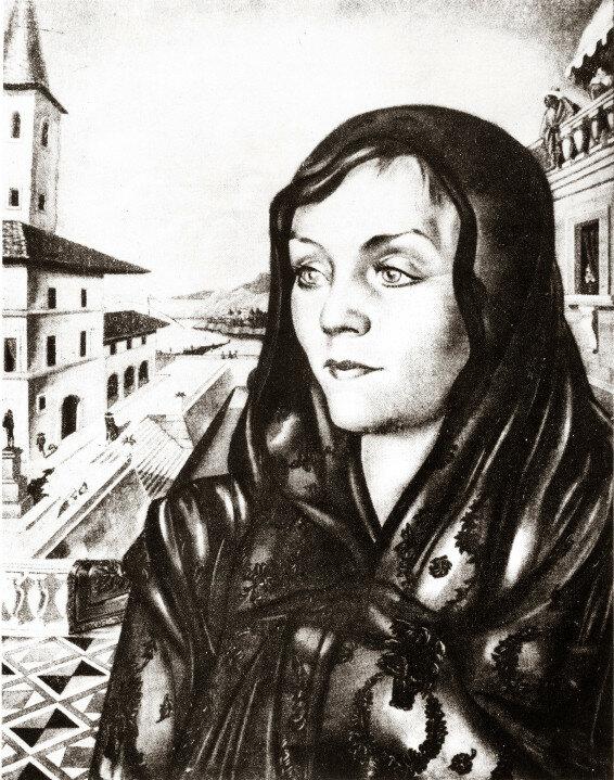 + Портрет И. ГОшевой 1950 =.jpg