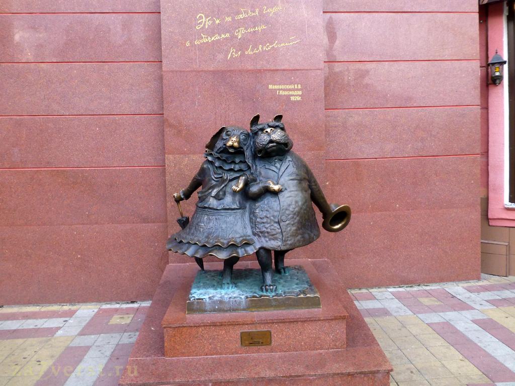 Краснодар, памятник
