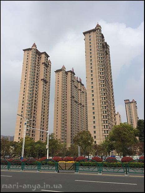 Wujiang 2016