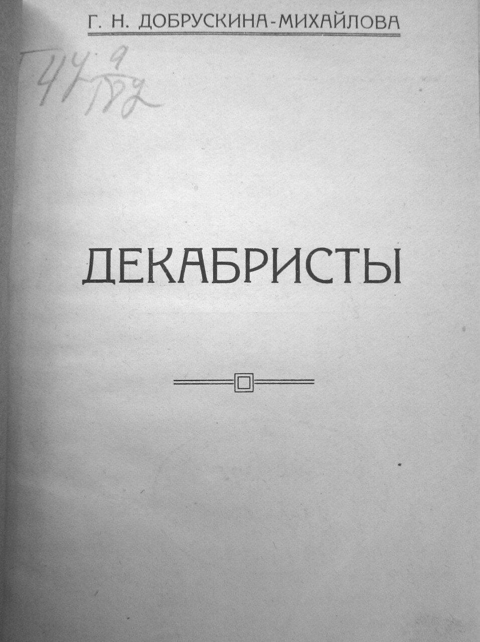 https://img-fotki.yandex.ru/get/60682/199368979.23/0_1bfac6_778e2d76_XXXL.jpg