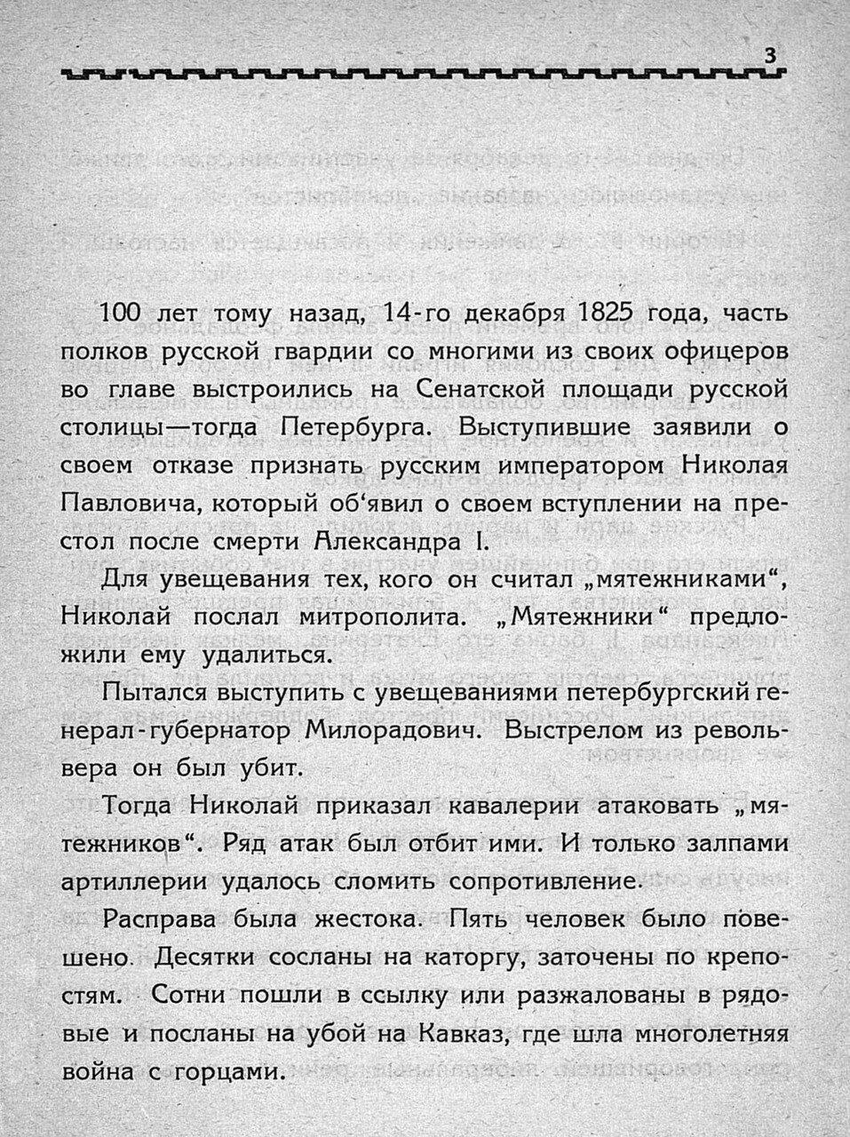 https://img-fotki.yandex.ru/get/60682/199368979.23/0_1bfac7_b8122888_XXXL.jpg