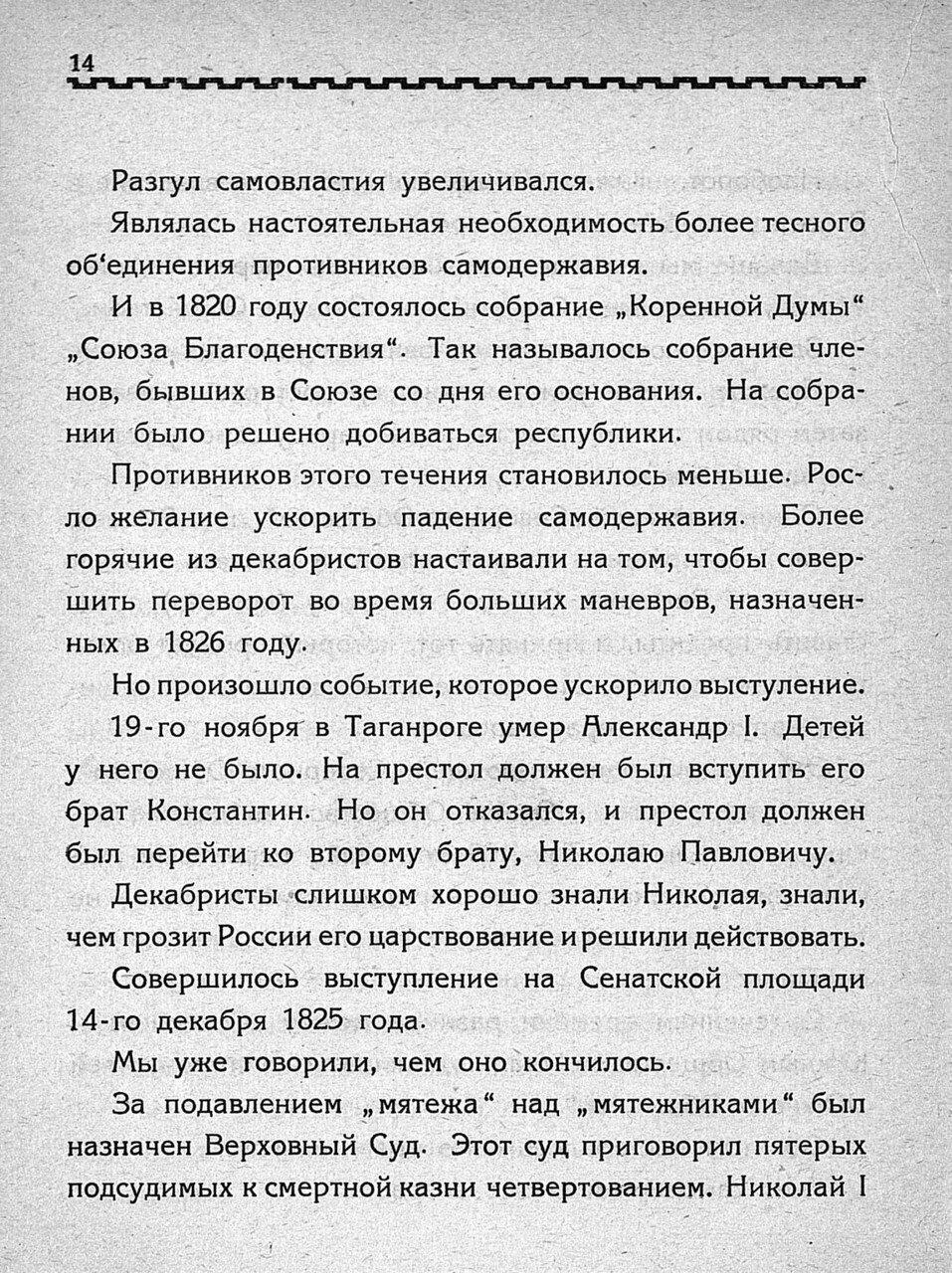 https://img-fotki.yandex.ru/get/60682/199368979.23/0_1bfad2_877aeca8_XXXL.jpg