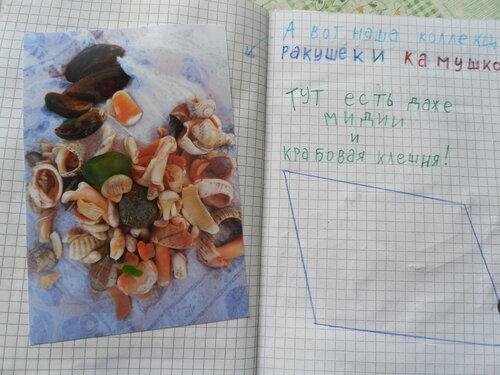 https://img-fotki.yandex.ru/get/60682/209277206.f/0_157046_ce2d8178_L.jpg