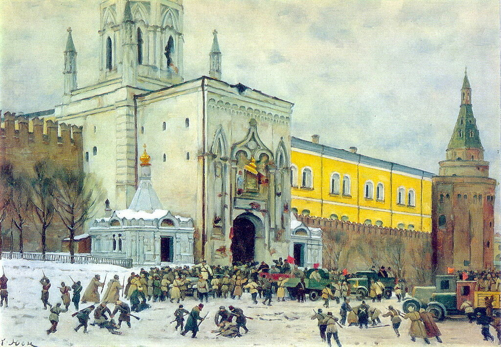 1947 Штурм Кремля в 1917 году. Х., м. 70х101. ГТГ. (Вар. 1926г. в ЦМР, 1951г. в Самаре).jpg