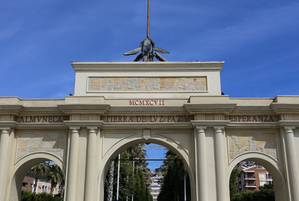 Ворота Альмуньекар (Puerta de Almuñécar)
