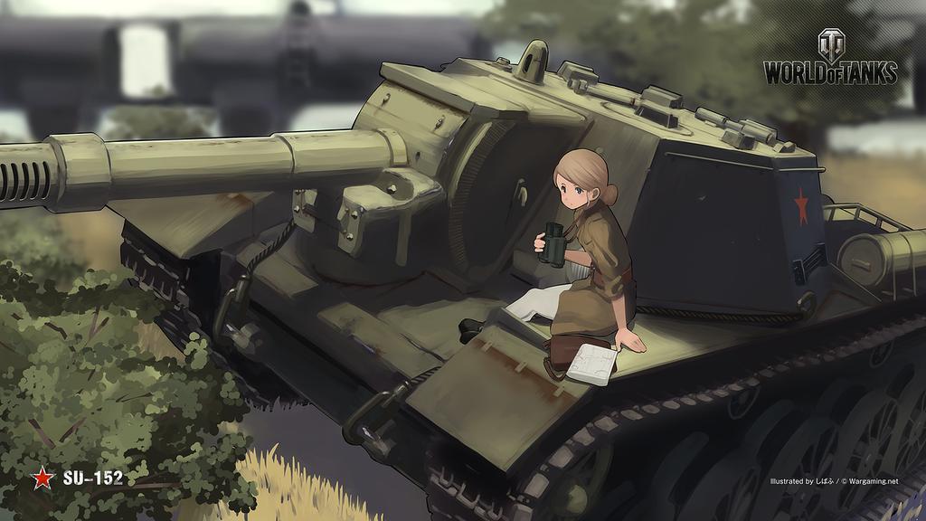戦場の華 feat.しばふ #11: SU-152