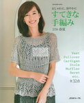 Lets knit series 80500