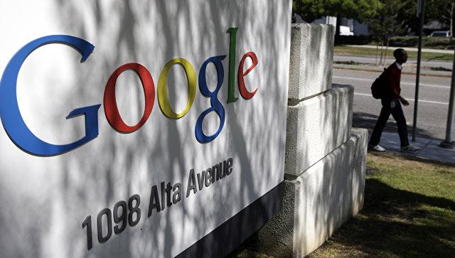 ОтGoogle требуют вернуть удаленные ссылки наматериалы «Совы»