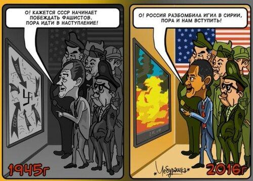 Россия и Запад: Политика в картинках #24