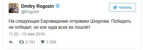 Евровидение не сделало звездой ни одного победителя. И как Сергей Шнуров отреагировал на идею послать его на Евровидение