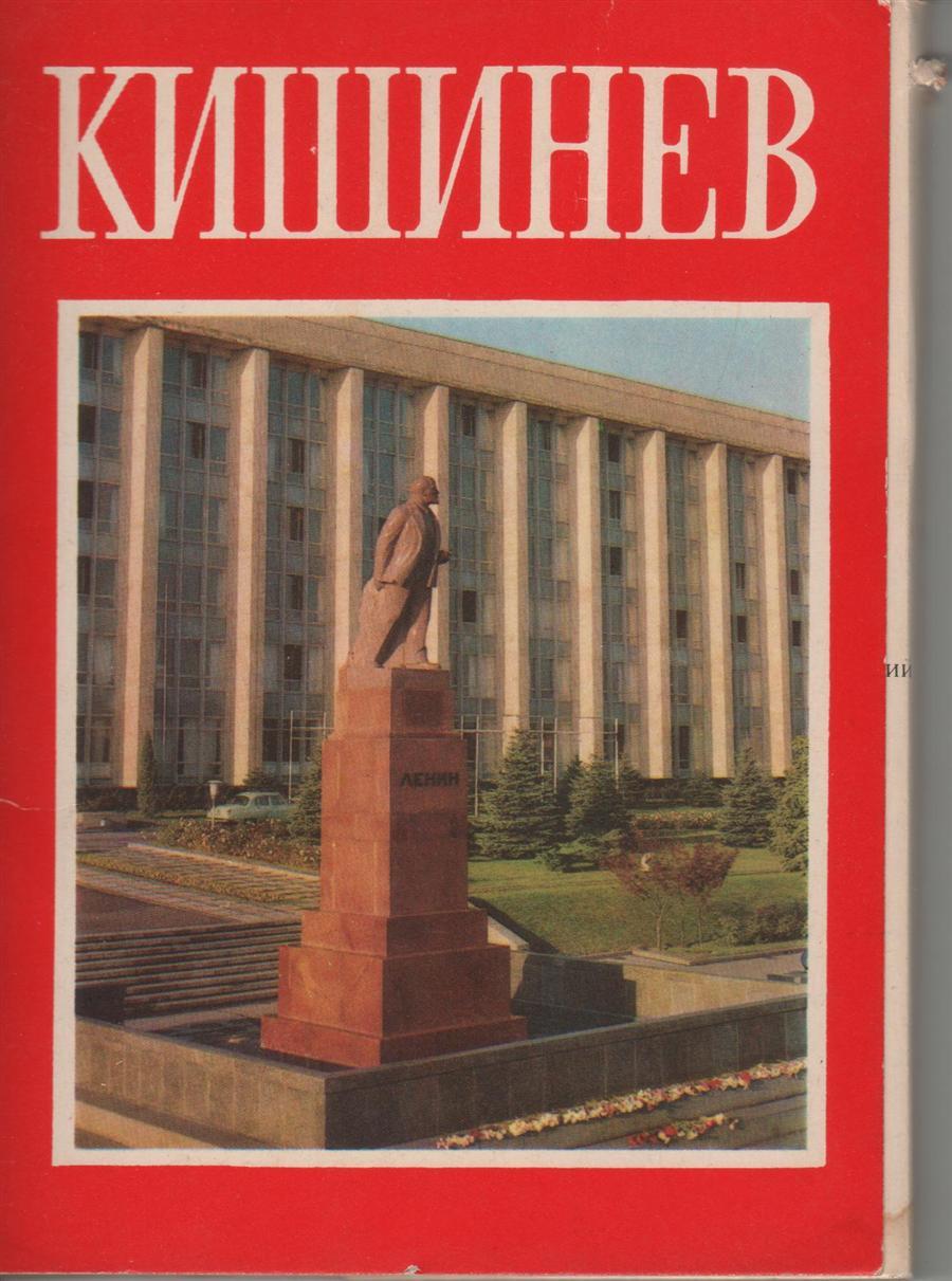 Chisinau in the 74th.