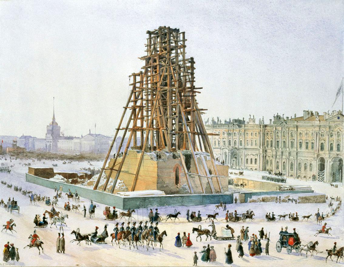 Гагарин Г.Г.Александрийская колонна в лесах. 1833 Акварель