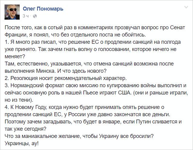 На следующей неделе на оккупированные территории Донбасса прибудет комиссия Генштаба ВС РФ, - спикер АТО - Цензор.НЕТ 734